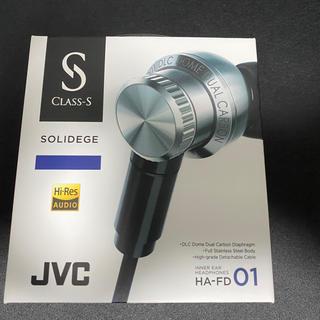 ビクター(Victor)のJVC HA-FD01 カナル型イヤホン CLASS-S(ヘッドフォン/イヤフォン)