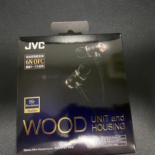 ビクター(Victor)のJVC HA-FX1100 WOODシリーズ (ヘッドフォン/イヤフォン)