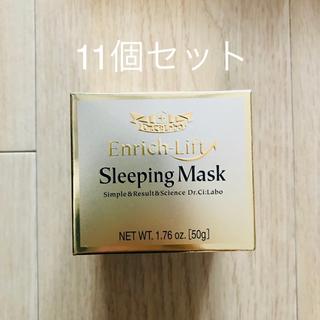ドクターシーラボ(Dr.Ci Labo)の【新品】エンリッチリフトスリーピングマスク 50g 11個(フェイスクリーム)