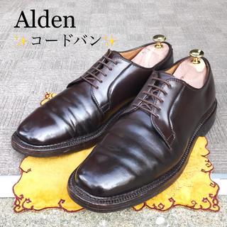 Alden - 【Alden】オールデン 約28.0cm コードバン ビジネスシューズ 革靴