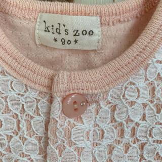 キッズズー(kid's zoo)の週末値下  美品  キッズズー  カーディガン  レース(カーディガン/ボレロ)