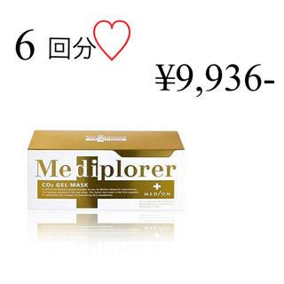バーニーズニューヨーク(BARNEYS NEW YORK)の◆新品◆ ¥9,936ーメディプローラー 6パック【Mediplorer】(パック / フェイスマスク)