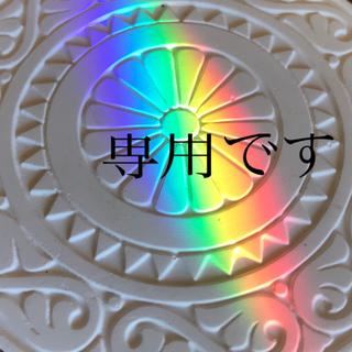 オパールとダイヤ リング  サイズ10号 鑑別書付(リング(指輪))