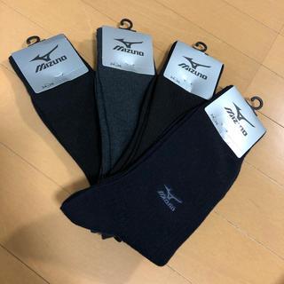 ミズノ(MIZUNO)の【値下げしました】ミズノ 紳士 靴下 4足セット(ソックス)