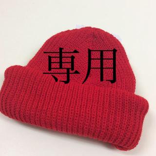 BRONER  knitcap 赤 アクリルワッチ B品(ニット帽/ビーニー)