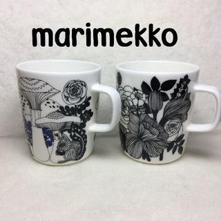 marimekko - 最後の1セット! マリメッコ モノトーンカラー マグ 2個セット