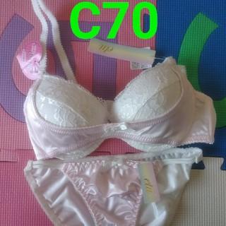 新品タグ付き☆ブラショーツセットC70(ブラ&ショーツセット)