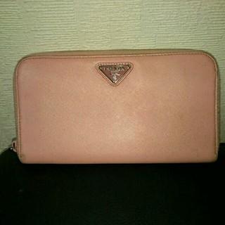 プラダ(PRADA)のプラダ  財布(財布)