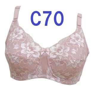 C70・ピンク●背中すっきりエレガントブラジャー●補正下着 ノンワイヤー(ブラ)