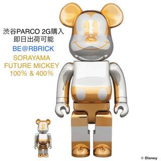 メディコムトイ(MEDICOM TOY)の2G 限定商品 SORAYAMA FUTURE MICKEY 100%&400%(キャラクターグッズ)