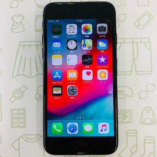 アイフォーン(iPhone)の【A】iPhone7/128/au(スマートフォン本体)