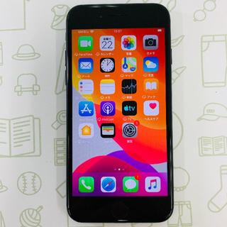 アイフォーン(iPhone)の【B】iPhone7/32/au(スマートフォン本体)