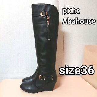 PICHE ABAHOUSE - 新品未使用⭐Piche ABAHOUSE ピシェアバハウス⭐ロングブーツ