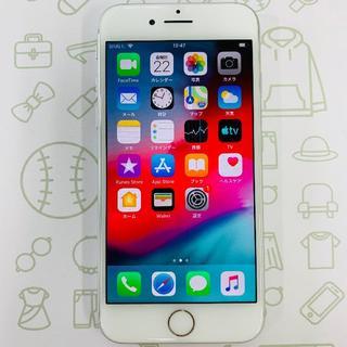 アイフォーン(iPhone)の【A】iPhone8/256/ソフトバンク(スマートフォン本体)