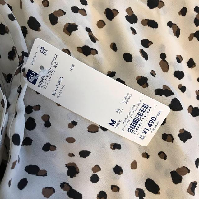 GU(ジーユー)の❤︎ 新品タグ付き gu プリントギャザーブラウス ❤︎ レディースのトップス(シャツ/ブラウス(半袖/袖なし))の商品写真