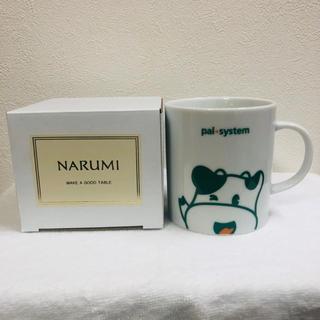NARUMI - 【未使用品】パルシステム こんせんくん マグカップ
