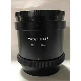 マミヤ(USTMamiya)のマミヤ MAMIYA RZ67 接写リング No.2 82mm(その他)