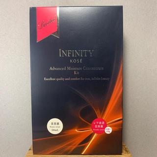 インフィニティ(Infinity)のインフィニティ アドバンストモイスチェアコンセントレート(美容液)
