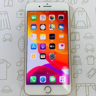 アイフォーン(iPhone)の【A】iPhone8Plus/64/ソフトバンク(スマートフォン本体)