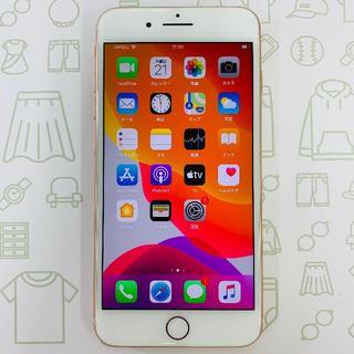 アイフォーン(iPhone)の【B】iPhone8Plus/64/ソフトバンク(スマートフォン本体)