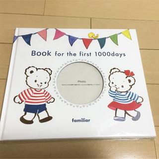 ファミリア(familiar)のfamiliar ファミリア 1000days アルバム(アルバム)