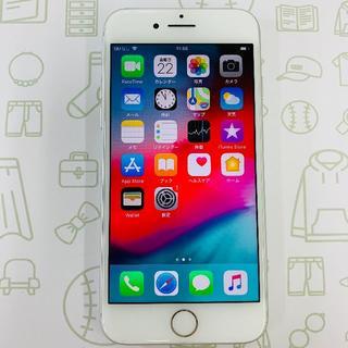 アイフォーン(iPhone)の【A】iPhone8/64/ソフトバンク(スマートフォン本体)