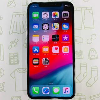 アイフォーン(iPhone)の【C】iPhoneX/256/ソフトバンク(スマートフォン本体)
