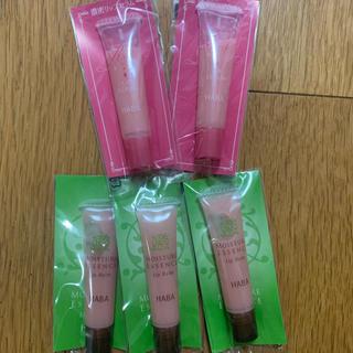 ハーバー(HABA)のHABA ハーバー リップ 唇用保湿美容液 濃密リップセラム 5本セット (リップケア/リップクリーム)