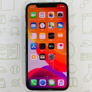 アイフォーン(iPhone)の【A】iPhoneX/256/ソフトバンク(スマートフォン本体)
