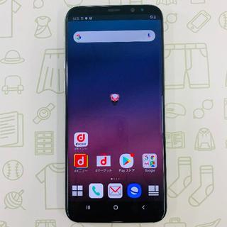 ギャラクシー(Galaxy)の【B】GalaxyS8+/SC-03J/64/SIMフリー(スマートフォン本体)
