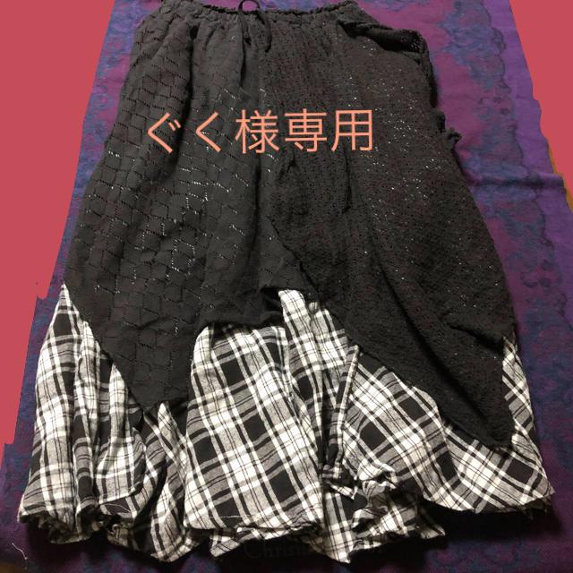 EL RODEO(エルロデオ)のELRODEO ロングスカート レディースのスカート(ロングスカート)の商品写真