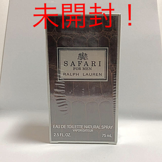 ❤️ RALPH LAUREN  SAFARI  75ml 未開封