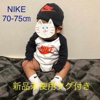 NIKE - ナイキ ベビー キッズ ロンパース キャップ 2点セット