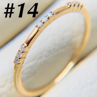 ジュエリーツツミ(JEWELRY TSUTSUMI)のk18  ダイヤモンド 大きめリング イエローゴールド(リング(指輪))