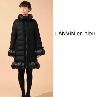 LANVIN en Bleu - ★美品★ランバンオンブルー★高級ライン フリル ダウンコート★38★ブラック★