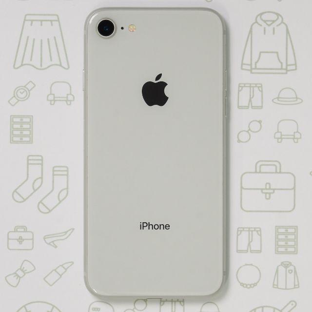 iPhone(アイフォーン)の【A】iPhone8/256/SIMフリー スマホ/家電/カメラのスマートフォン/携帯電話(スマートフォン本体)の商品写真