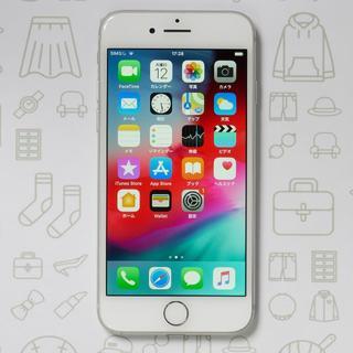 アイフォーン(iPhone)の【A】iPhone8/256/SIMフリー(スマートフォン本体)