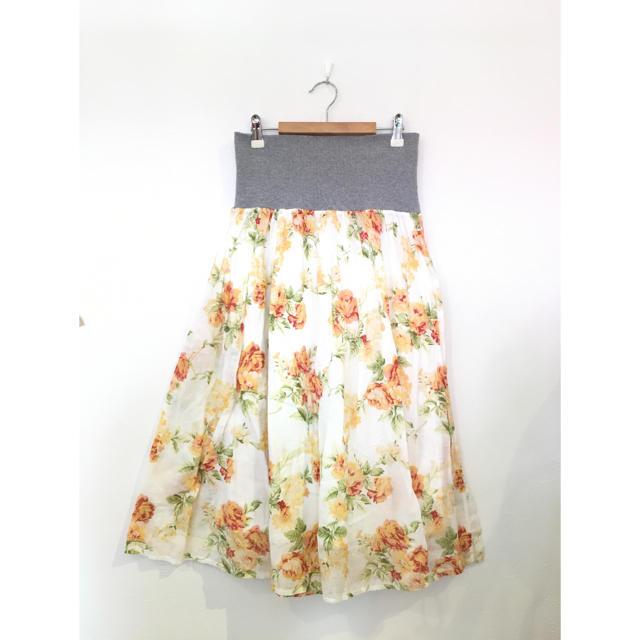 MAJESTIC LEGON(マジェスティックレゴン)のMAJESTIC LEGON ハイウエスト花柄スカート #Cattleya レディースのスカート(ひざ丈スカート)の商品写真