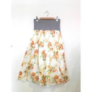 マジェスティックレゴン(MAJESTIC LEGON)のMAJESTIC LEGON ハイウエスト花柄スカート #Cattleya(ひざ丈スカート)