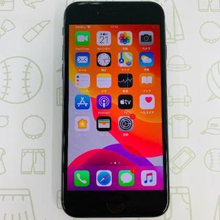 アイフォーン(iPhone)の【C】iPhone8/64/ソフトバンク(スマートフォン本体)