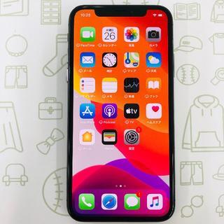 アイフォーン(iPhone)の【A】iPhoneX/256/SIMフリー(スマートフォン本体)
