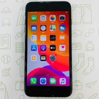 アイフォーン(iPhone)の【A】iPhone7Plus/32/ソフトバンク(スマートフォン本体)