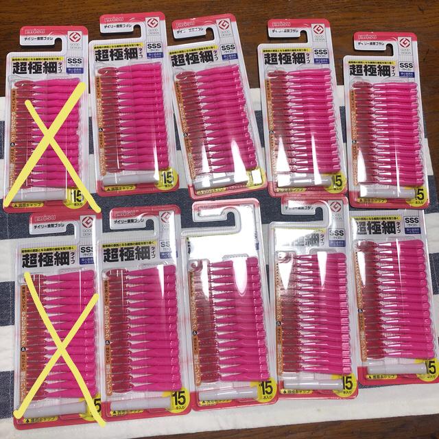 コストコ(コストコ)の歯間ブラシ 超極細 SSS 未使用 120本 コスメ/美容のオーラルケア(歯ブラシ/デンタルフロス)の商品写真