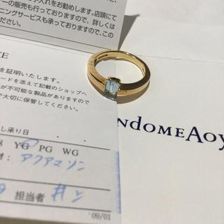 ヴァンドームアオヤマ(Vendome Aoyama)のヴァンドームアオヤマ k18 アクアマリン(リング(指輪))