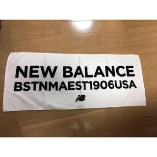 ニューバランス(New Balance)のニューバランス タオル(その他)