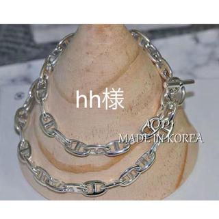 スリーワンフィリップリム(3.1 Phillip Lim)のhh様 まとめ買い割引(ネックレス)