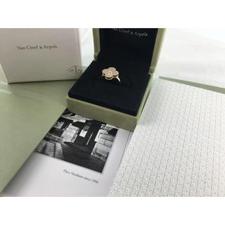 ヴァンクリーフアンドアーペル(Van Cleef & Arpels)の新品 ヴァンクリーフ アルハンブラ K18YGマザーオブパールダイヤモンド(リング(指輪))