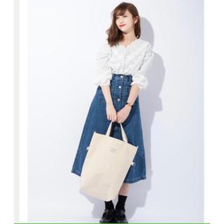 ジーユー(GU)のGU デニムフロントボタンマキシスカート 未使用(ロングスカート)