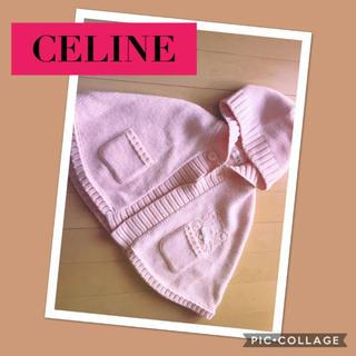 セリーヌ(celine)のセリーヌ アウター☺︎90(カーディガン/ボレロ)
