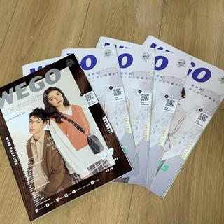 WEGO - wego×tygo  magazine
